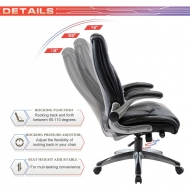 Office Chair with Flip-up Arms 287