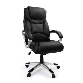 Adjustable Ergonomic Leather Office Chair OC8N/OC8B